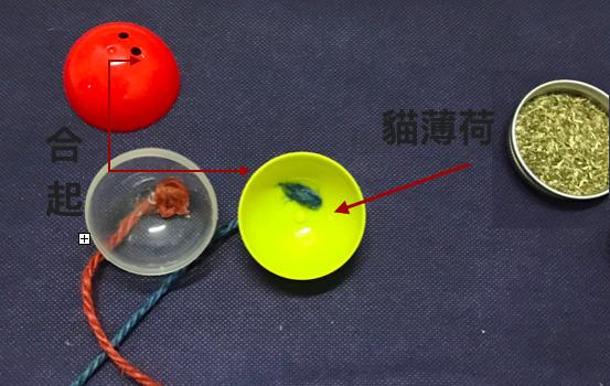 自製貓玩具麻繩球